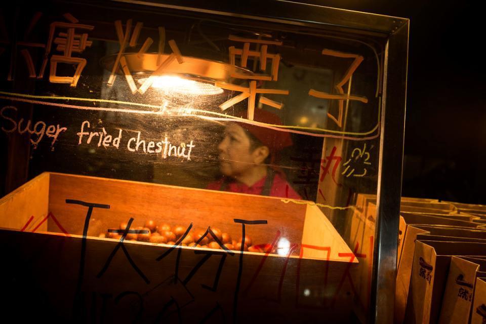 Ningxia Gece Pazarı Tayvan
